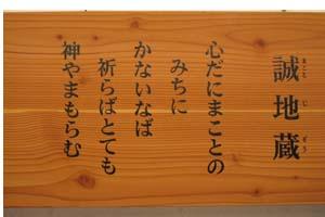 Makoto_2