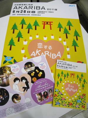 Akariba