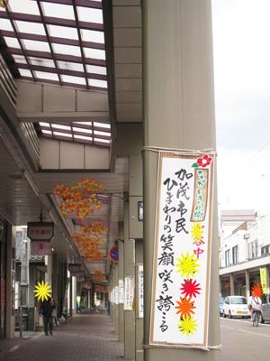 Nagaiki102
