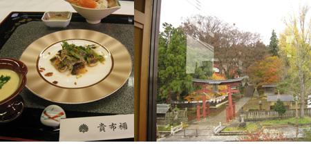 Kifune23118